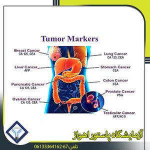 علامات الأورام